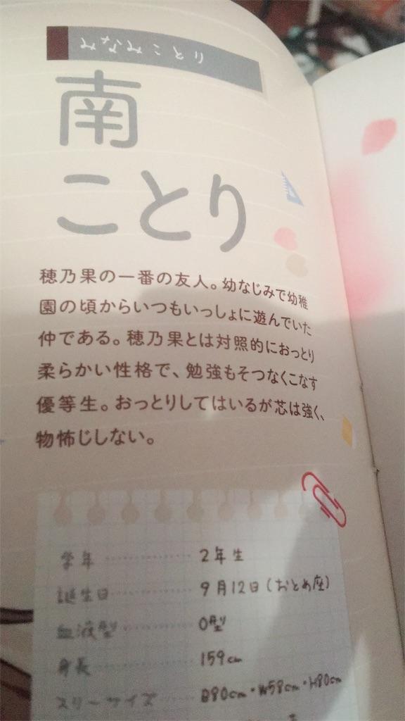 f:id:ashika_ouou:20190314001845j:image