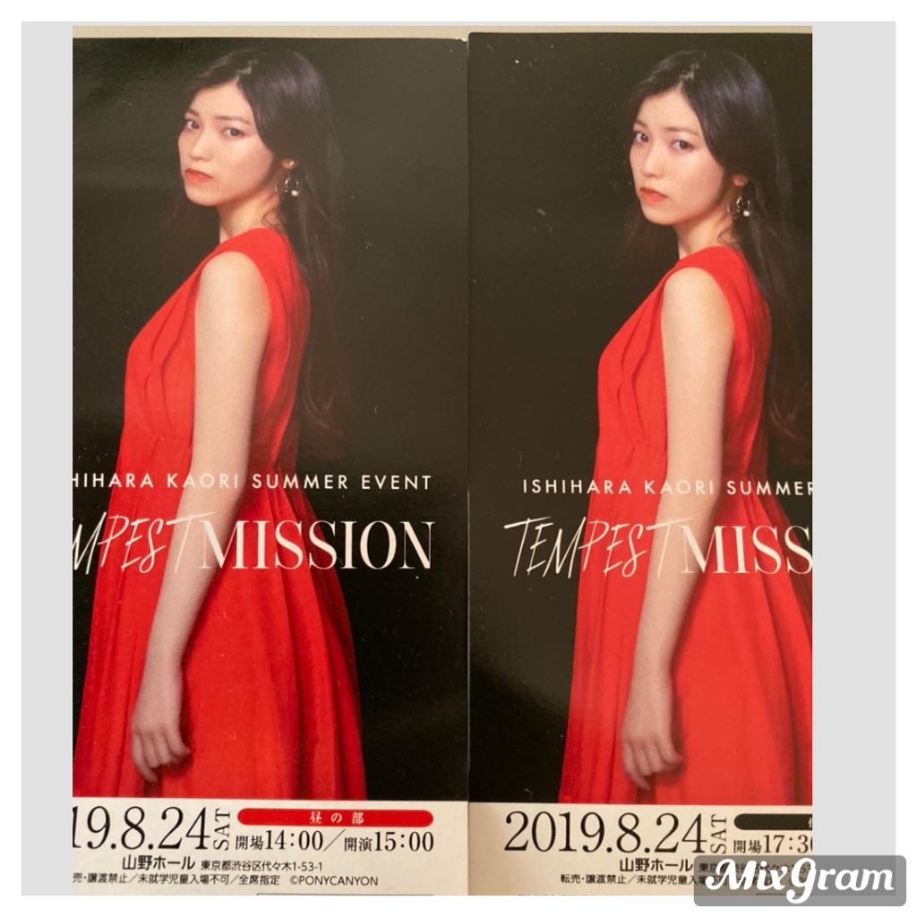 f:id:ashika_ouou:20191005123237j:image