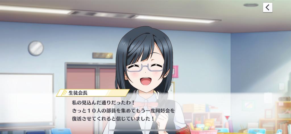 f:id:ashika_ouou:20191012171844p:image