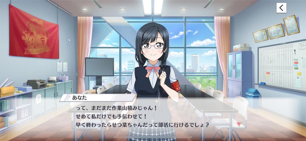 f:id:ashika_ouou:20191017001721p:image