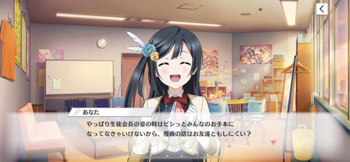 f:id:ashika_ouou:20191017002337p:plain