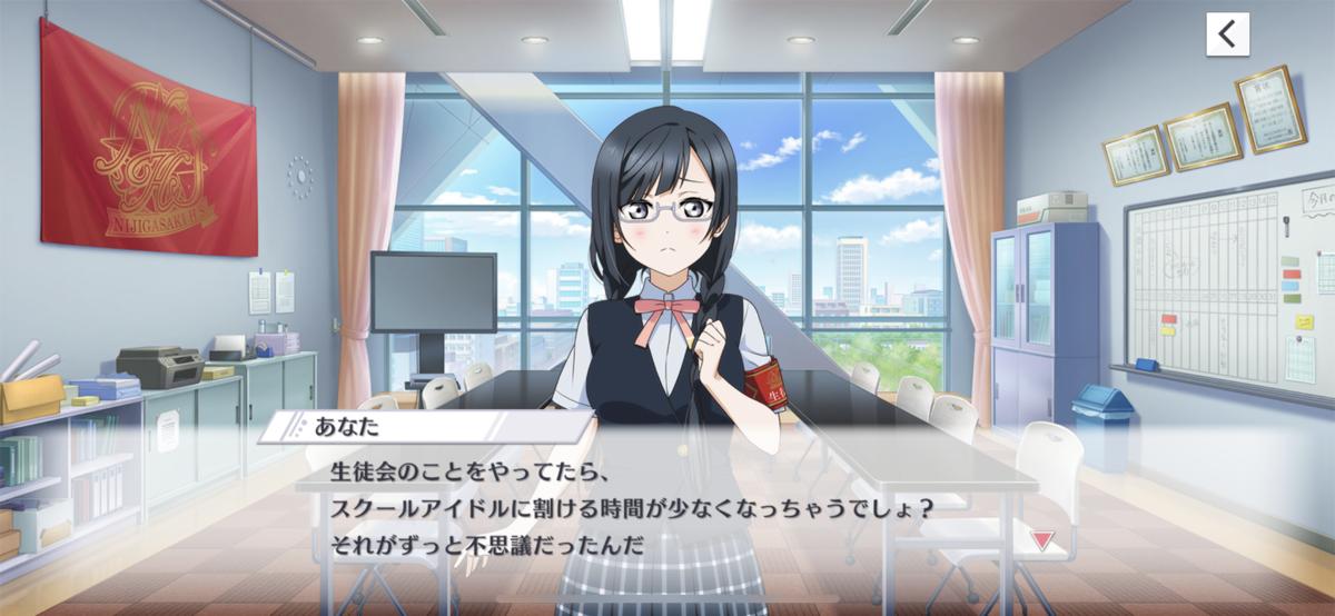 f:id:ashika_ouou:20191017002537p:plain