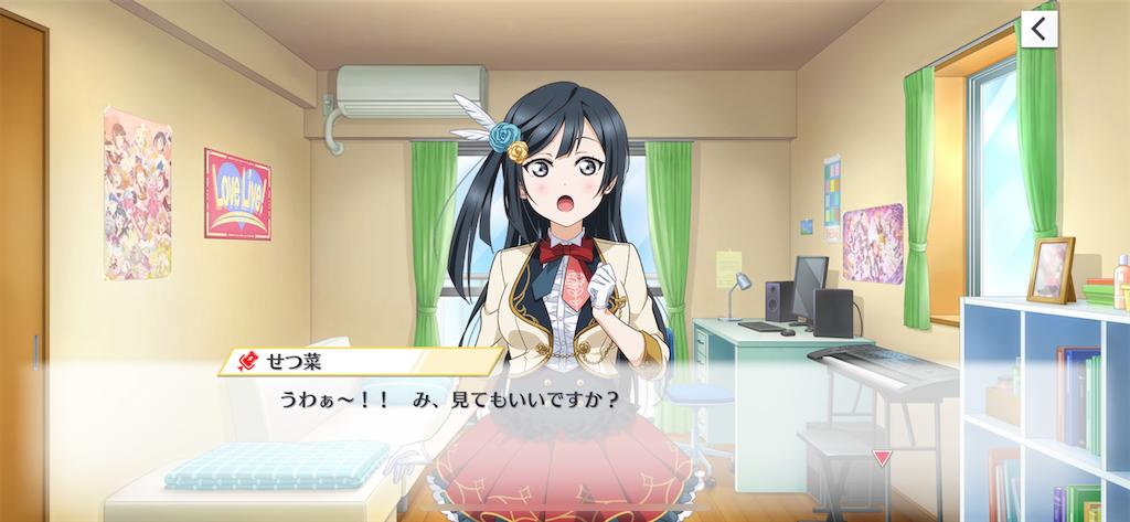 f:id:ashika_ouou:20191017123552p:image