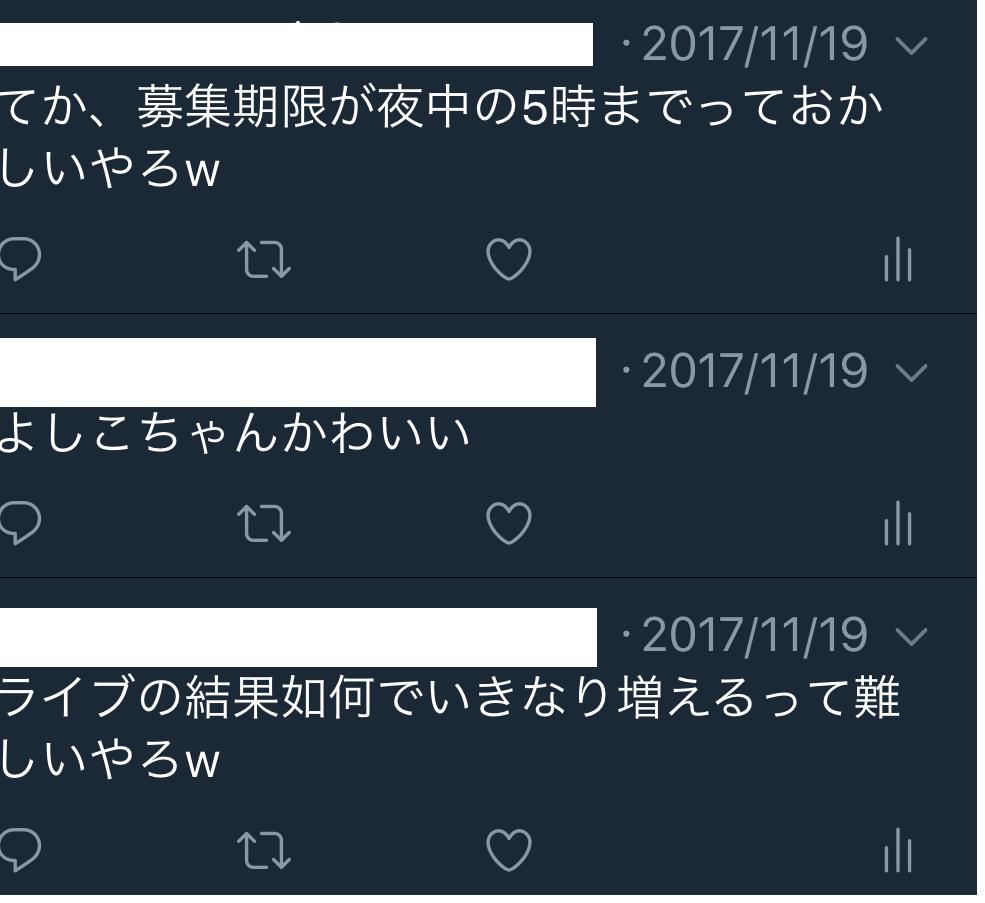 f:id:ashika_ouou:20191031232046p:plain