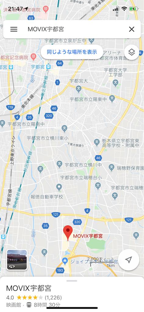 f:id:ashika_ouou:20200105214805p:image