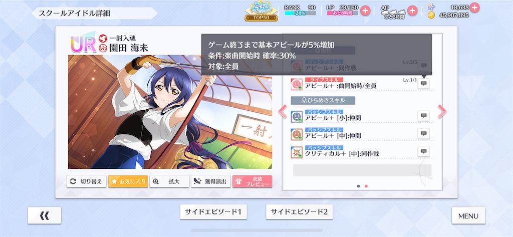 f:id:ashika_ouou:20200414203158p:image