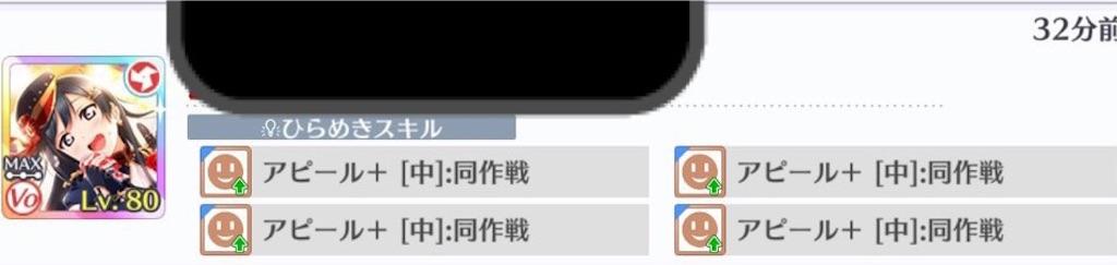 f:id:ashika_ouou:20200428084424j:image
