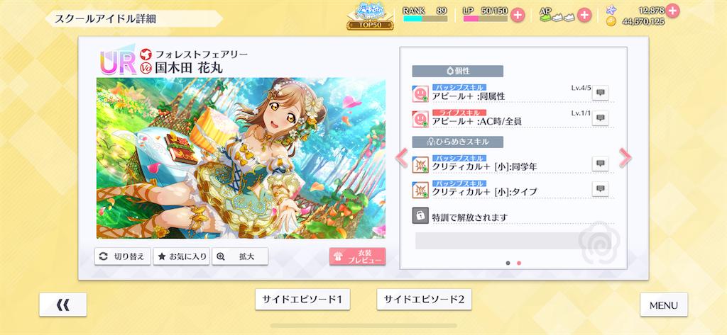 f:id:ashika_ouou:20200504231803p:image