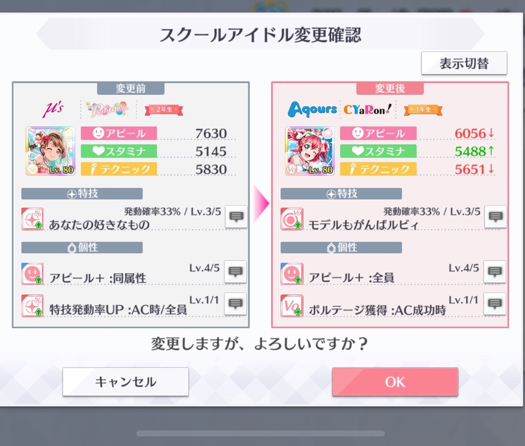 f:id:ashika_ouou:20200504234014j:image