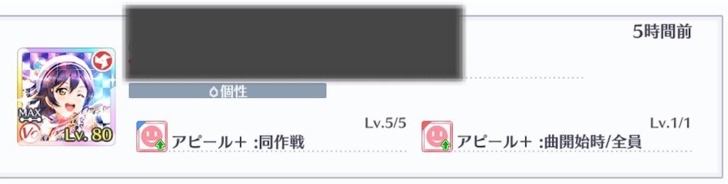 f:id:ashika_ouou:20200505120758j:image