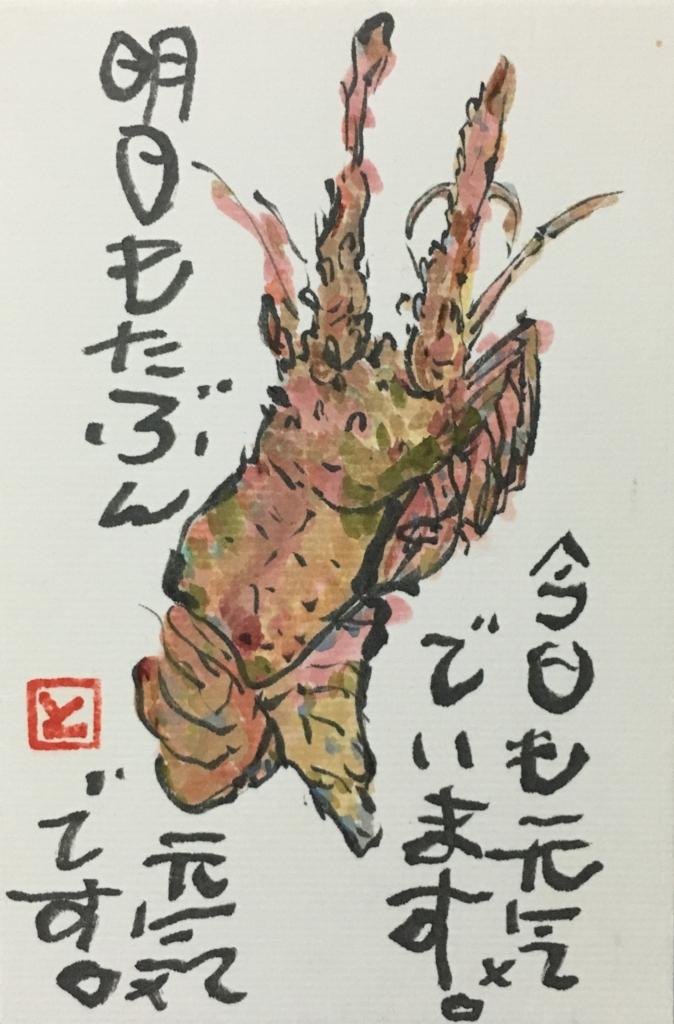 f:id:ashikatan:20160724012616j:plain
