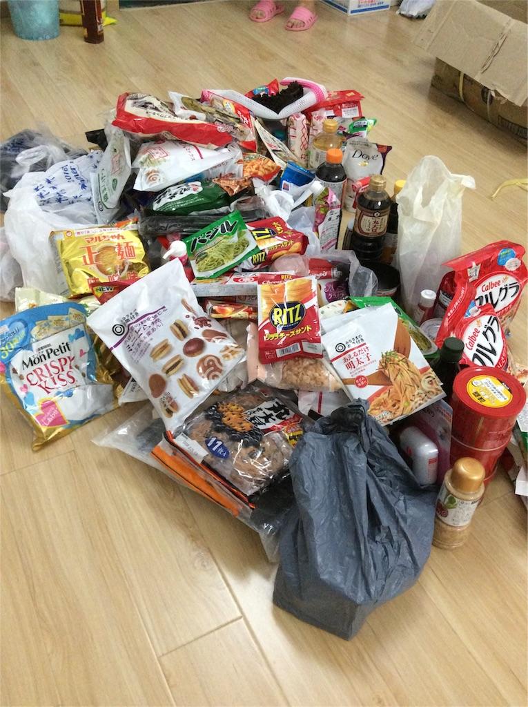 f:id:ashimomi:20160911191324j:image