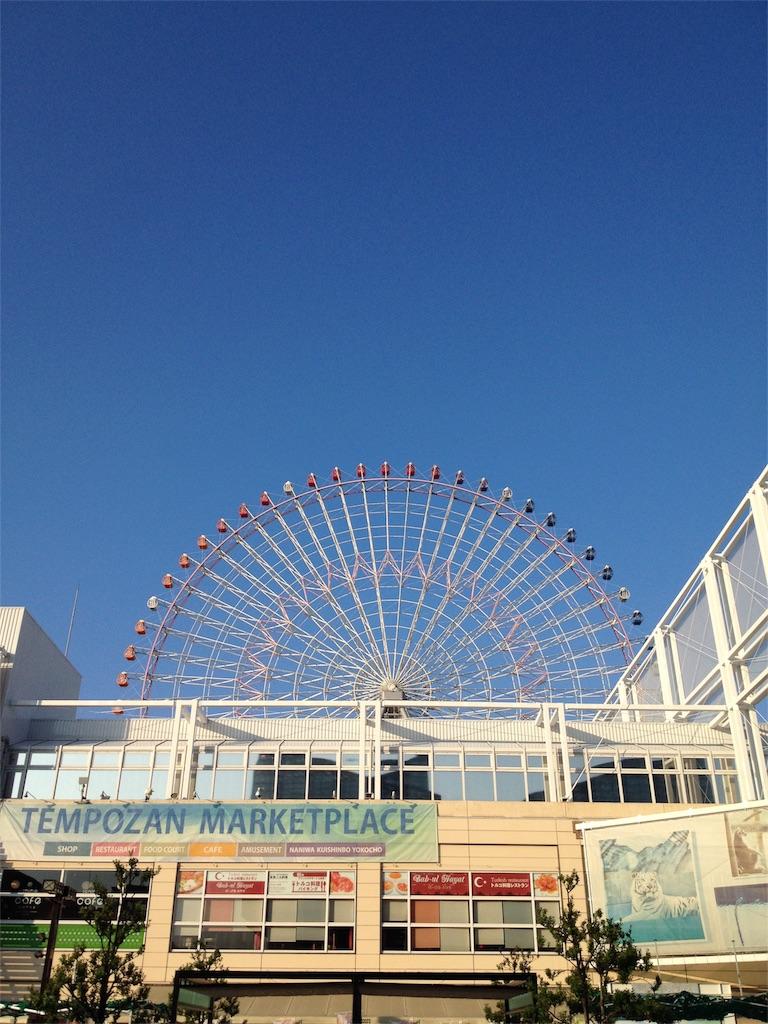 f:id:ashimomi:20170819185811j:image