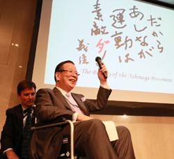 f:id:ashinagaikueikai:20100909162721j:image