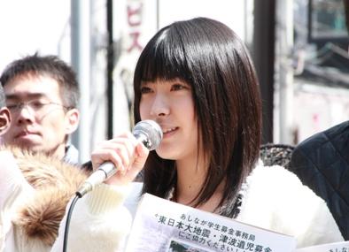 f:id:ashinagaikueikai:20110323132839j:image