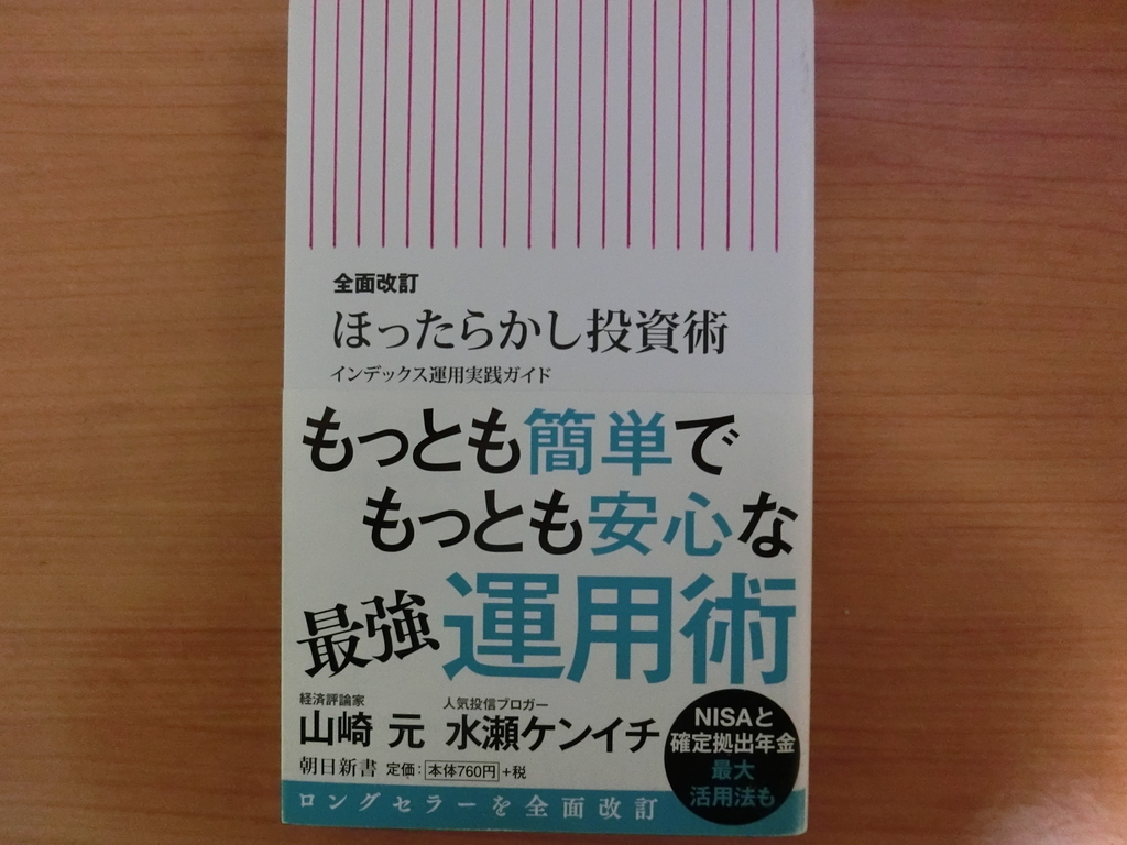 f:id:ashinichi:20190114005424j:plain