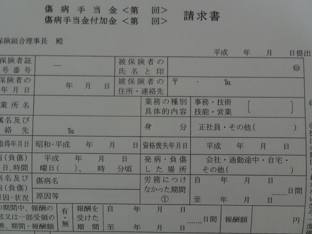 f:id:ashinichi:20190320153141j:plain