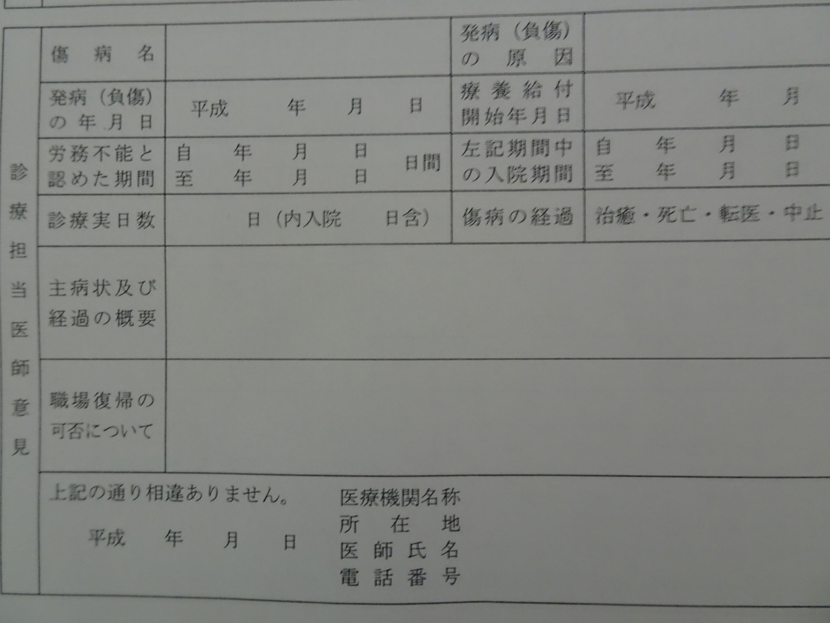 f:id:ashinichi:20190320160516j:plain