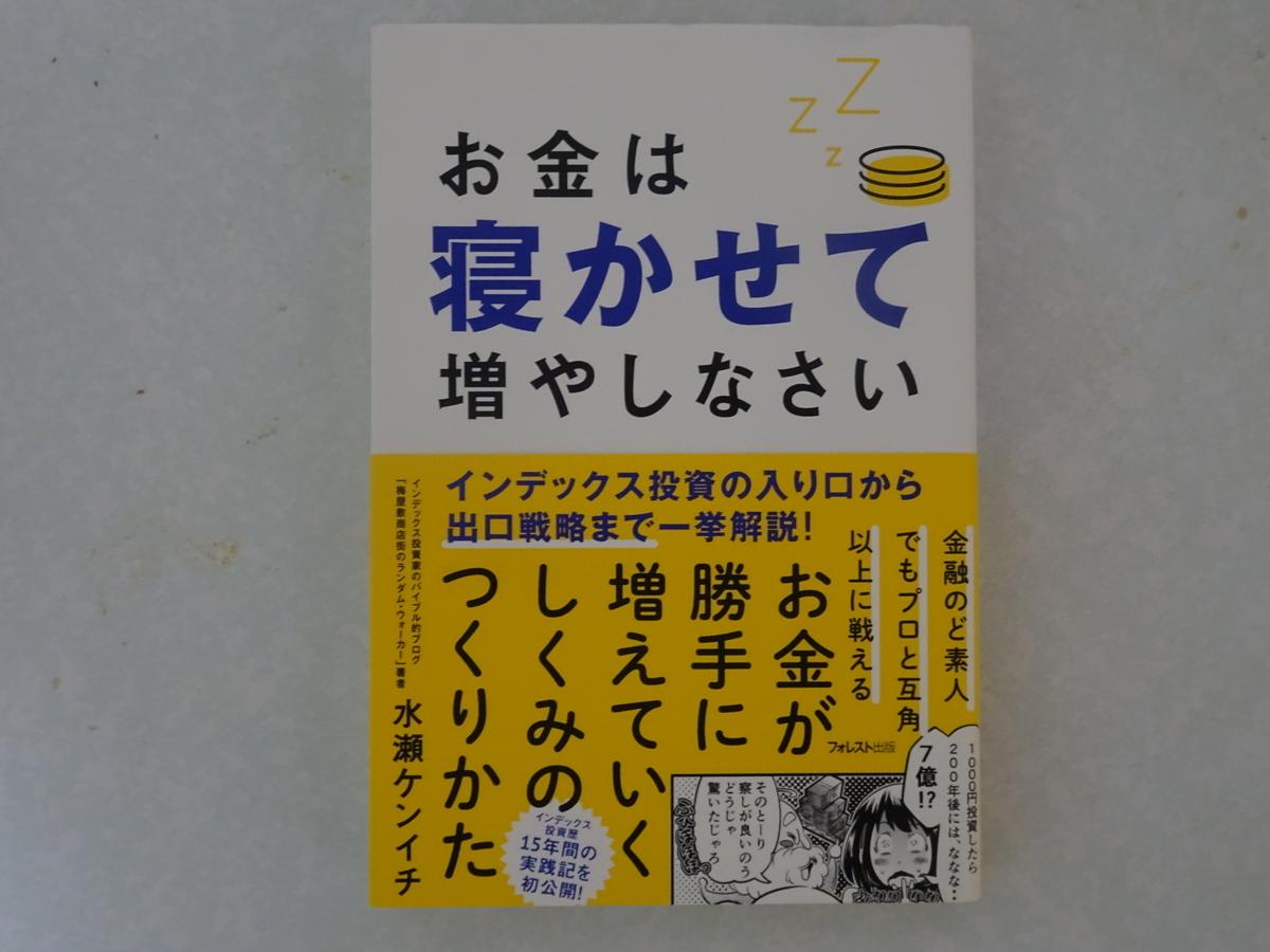 f:id:ashinichi:20190331165414j:plain