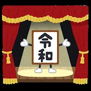 f:id:ashinichi:20190402152759p:plain