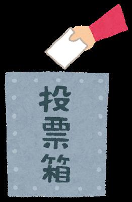 f:id:ashinichi:20190406210700p:plain