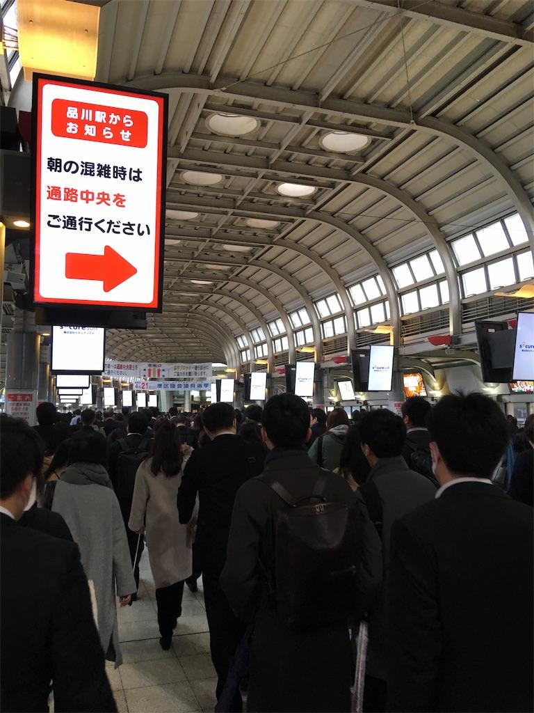 f:id:ashinichi:20190408093311j:image