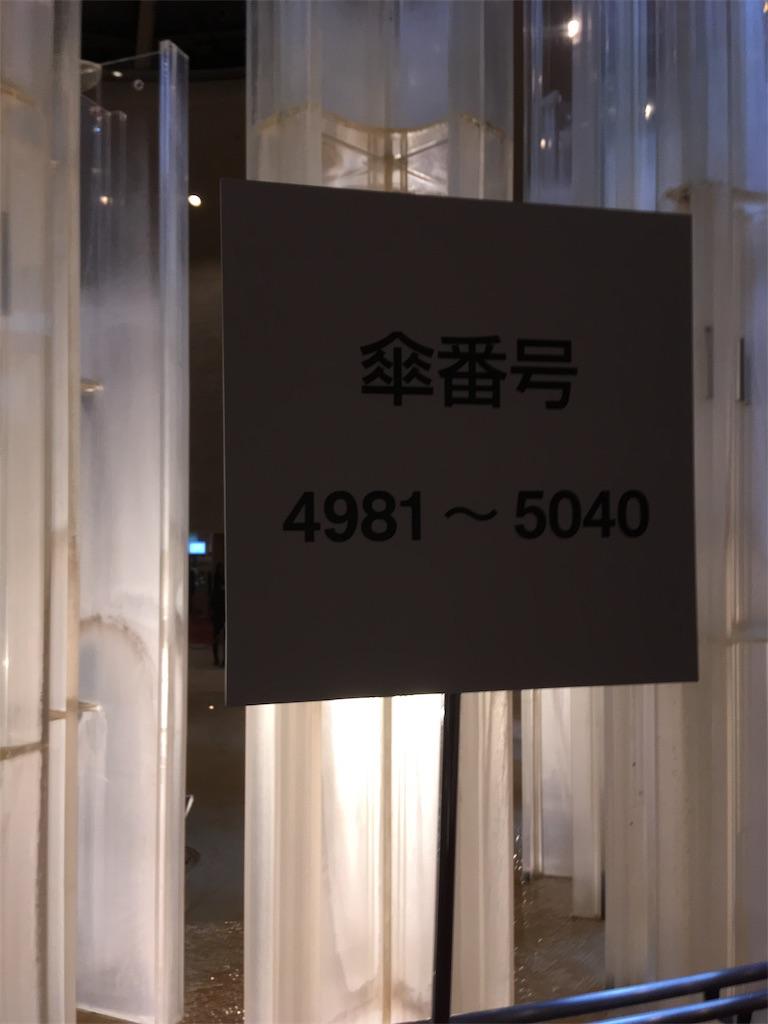 f:id:ashinichi:20190408095813j:image