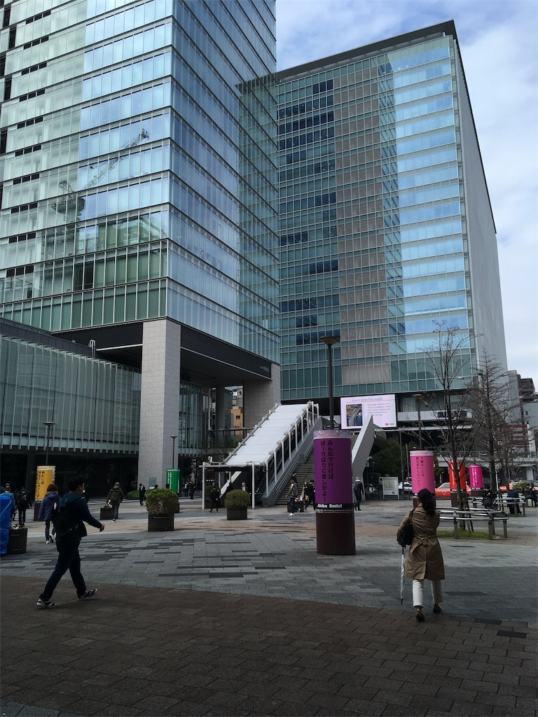 f:id:ashinichi:20190409134311j:image
