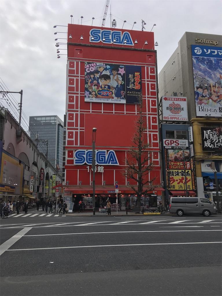 f:id:ashinichi:20190409134644j:image