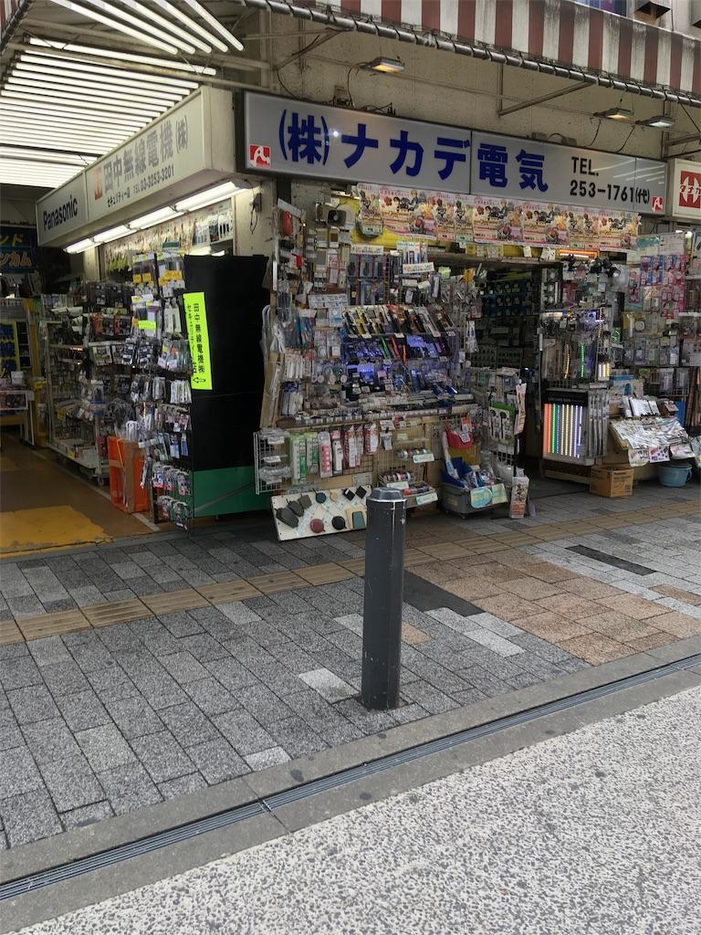 f:id:ashinichi:20190409141909j:image