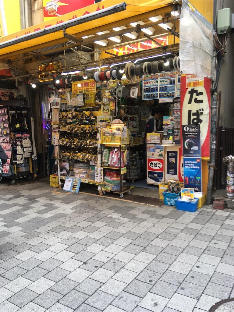 f:id:ashinichi:20190409141943j:image