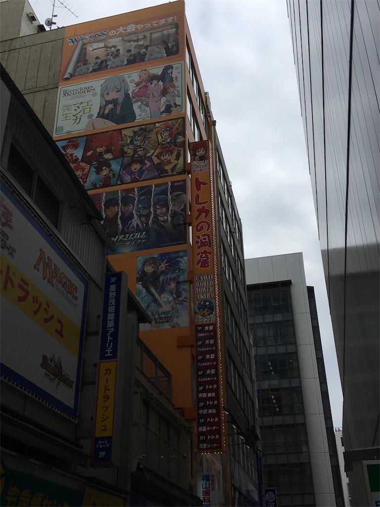 f:id:ashinichi:20190409144008j:image