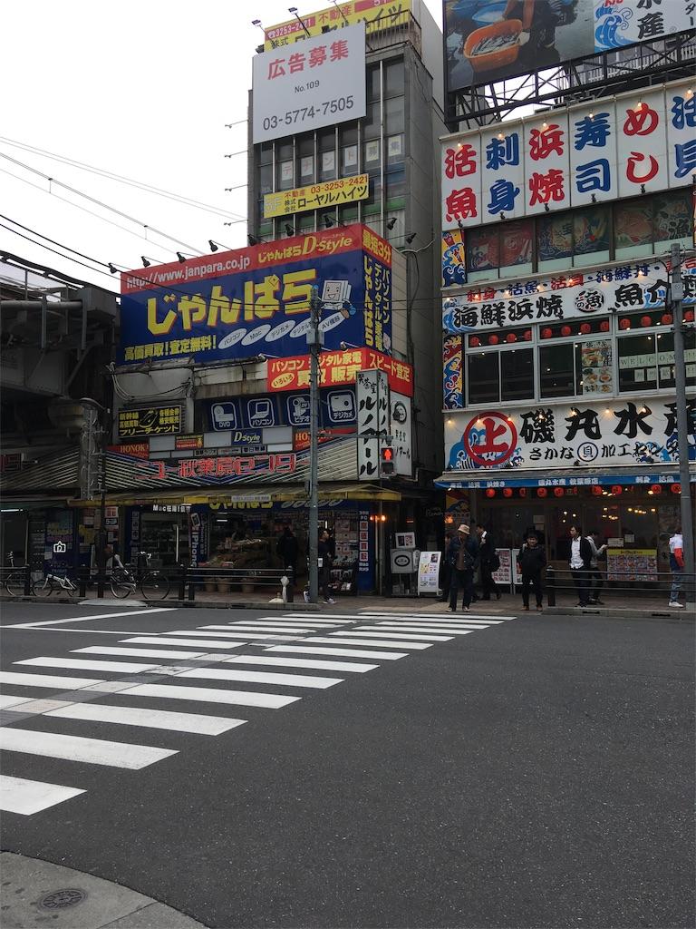 f:id:ashinichi:20190409144104j:image