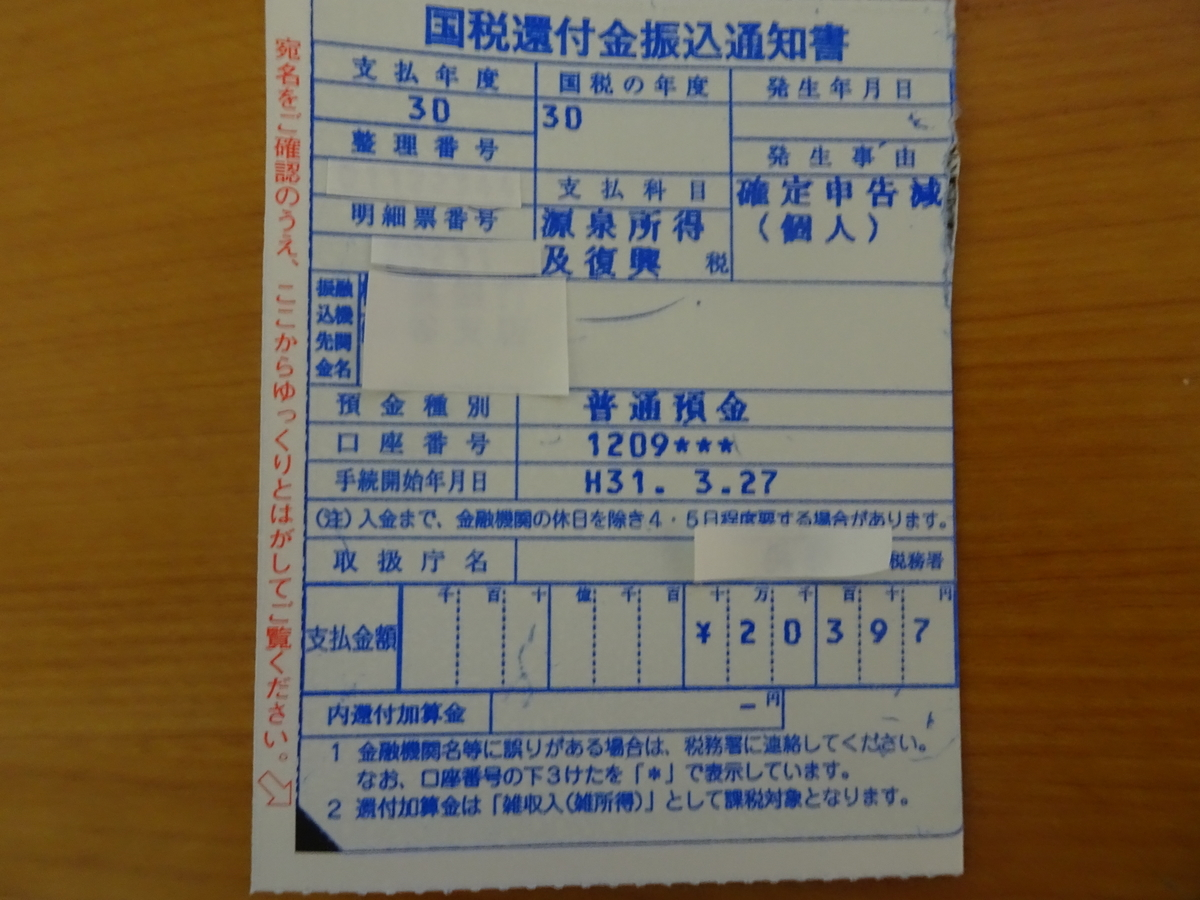 f:id:ashinichi:20190410143314j:plain