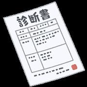 f:id:ashinichi:20190423153621p:plain