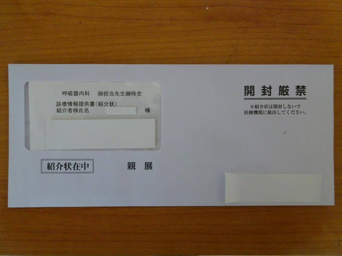 f:id:ashinichi:20190425133125j:plain