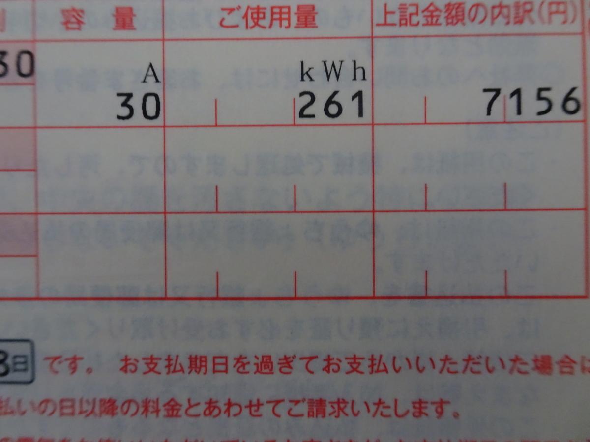 f:id:ashinichi:20190430145731j:plain