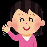 f:id:ashinichi:20190510171612p:plain