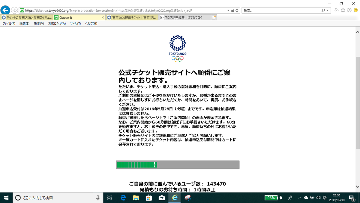 f:id:ashinichi:20190510233819p:plain