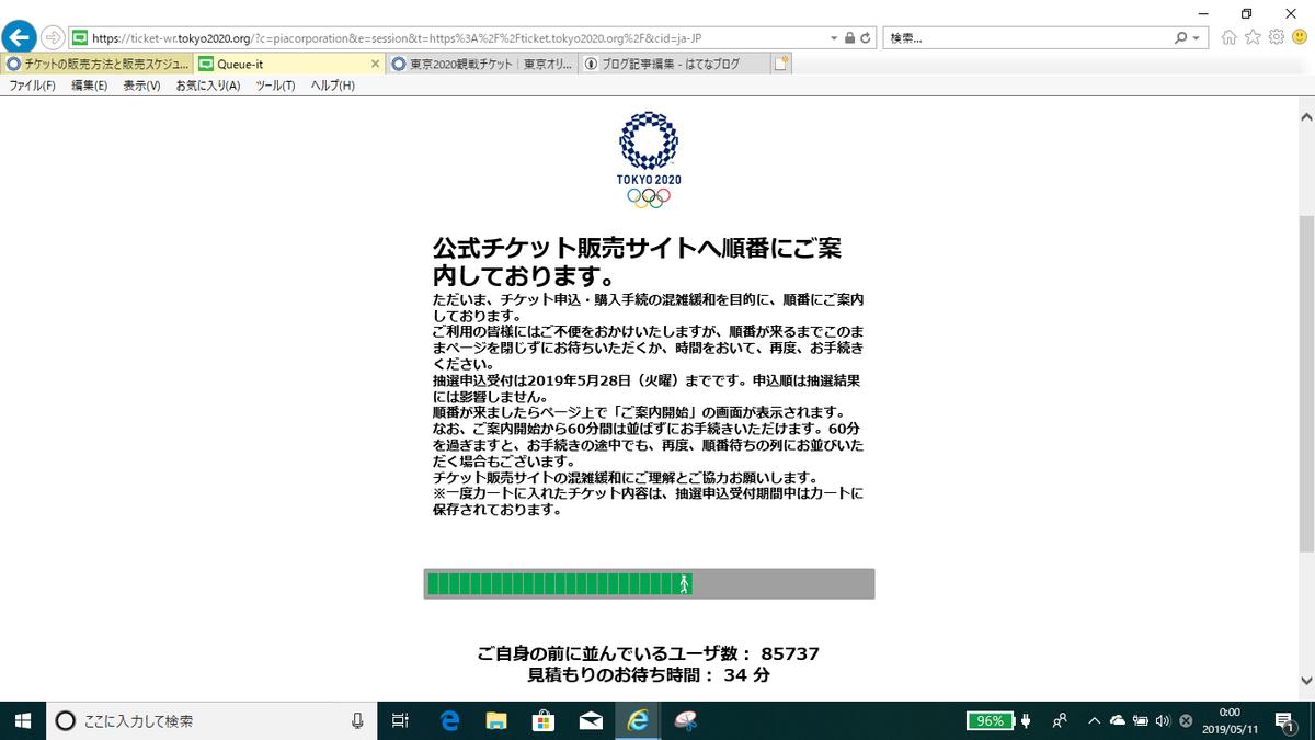 f:id:ashinichi:20190511131227p:plain