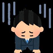 f:id:ashinichi:20190518164917p:plain