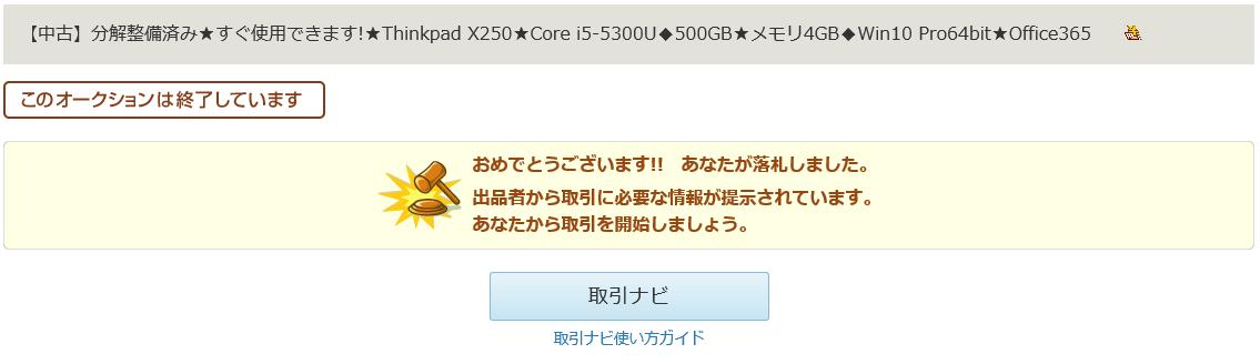 f:id:ashinichi:20190522132600p:plain