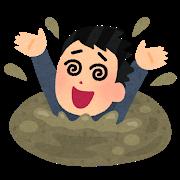 f:id:ashinichi:20190527181630p:plain