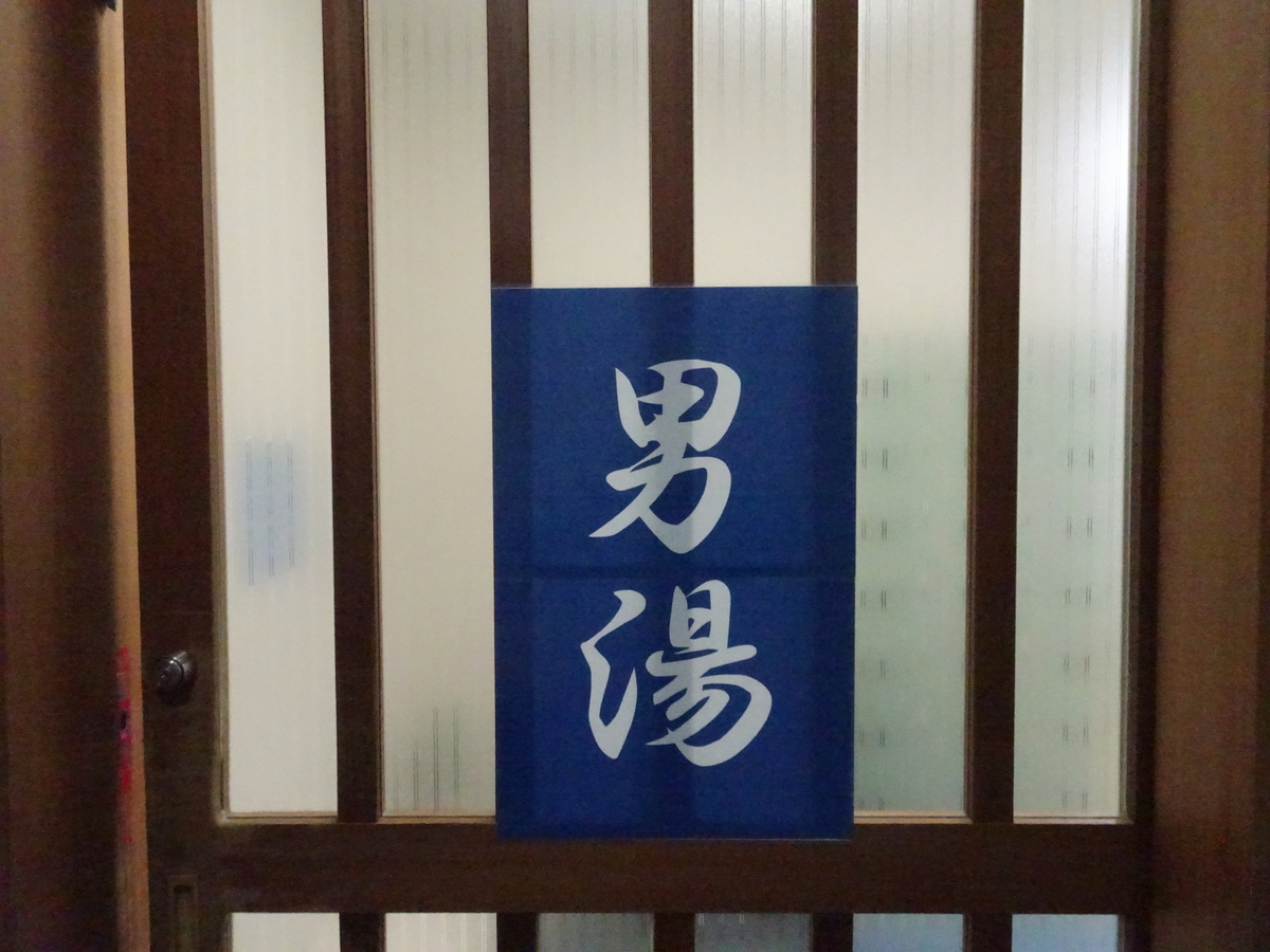 f:id:ashinichi:20190605160302j:plain