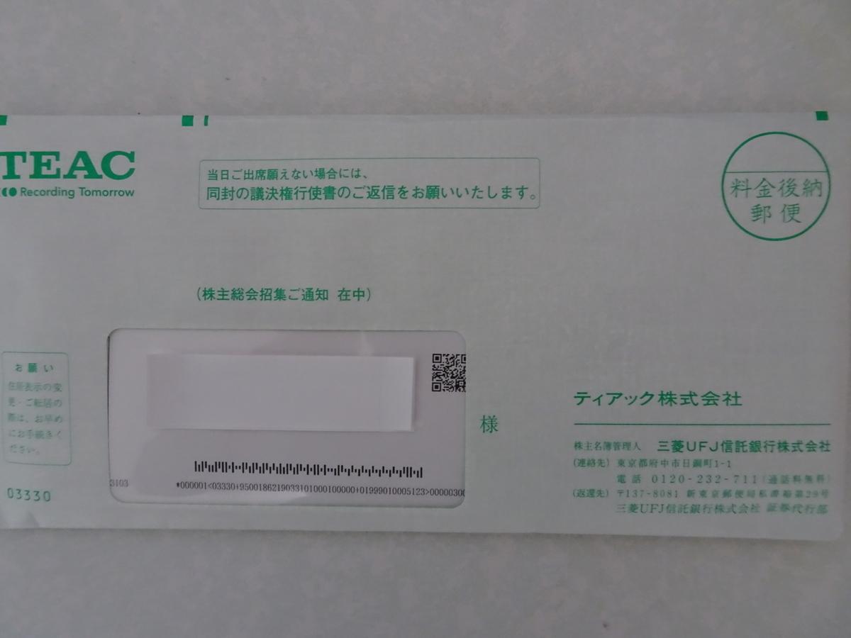f:id:ashinichi:20190607143632j:plain