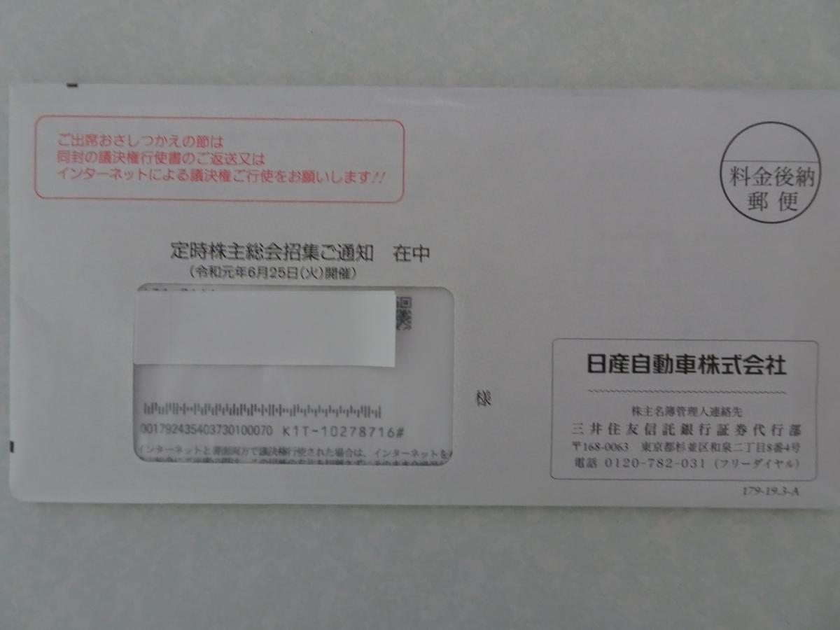 f:id:ashinichi:20190610152554j:plain