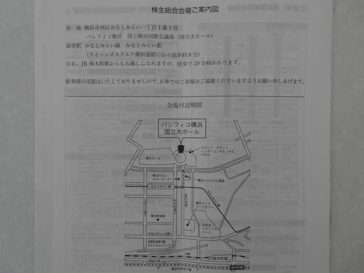 f:id:ashinichi:20190610153336j:plain