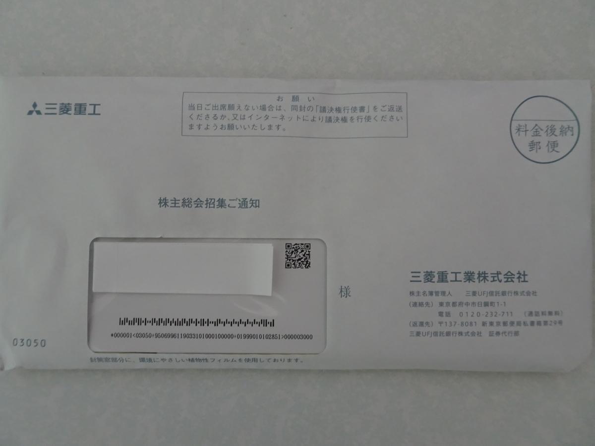 f:id:ashinichi:20190613150713j:plain