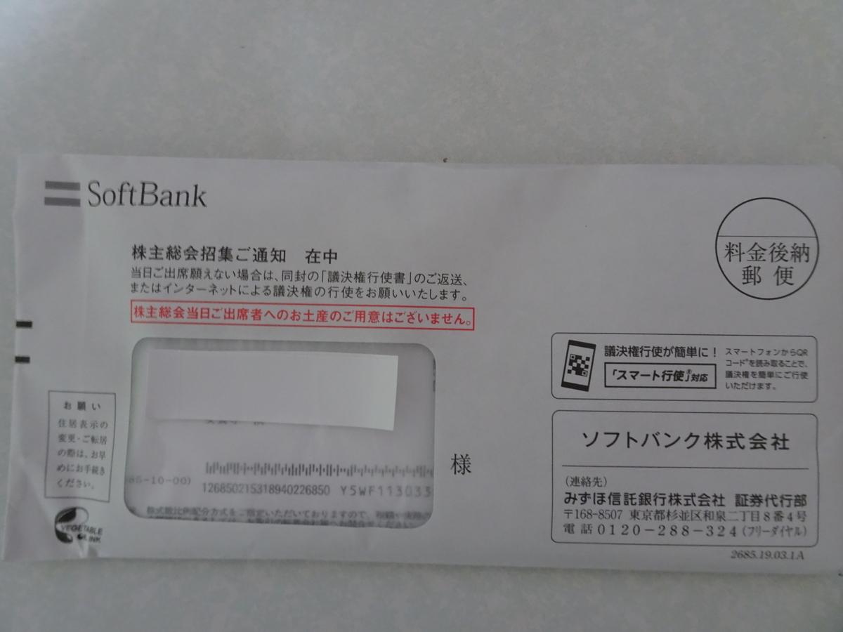 f:id:ashinichi:20190615152706j:plain