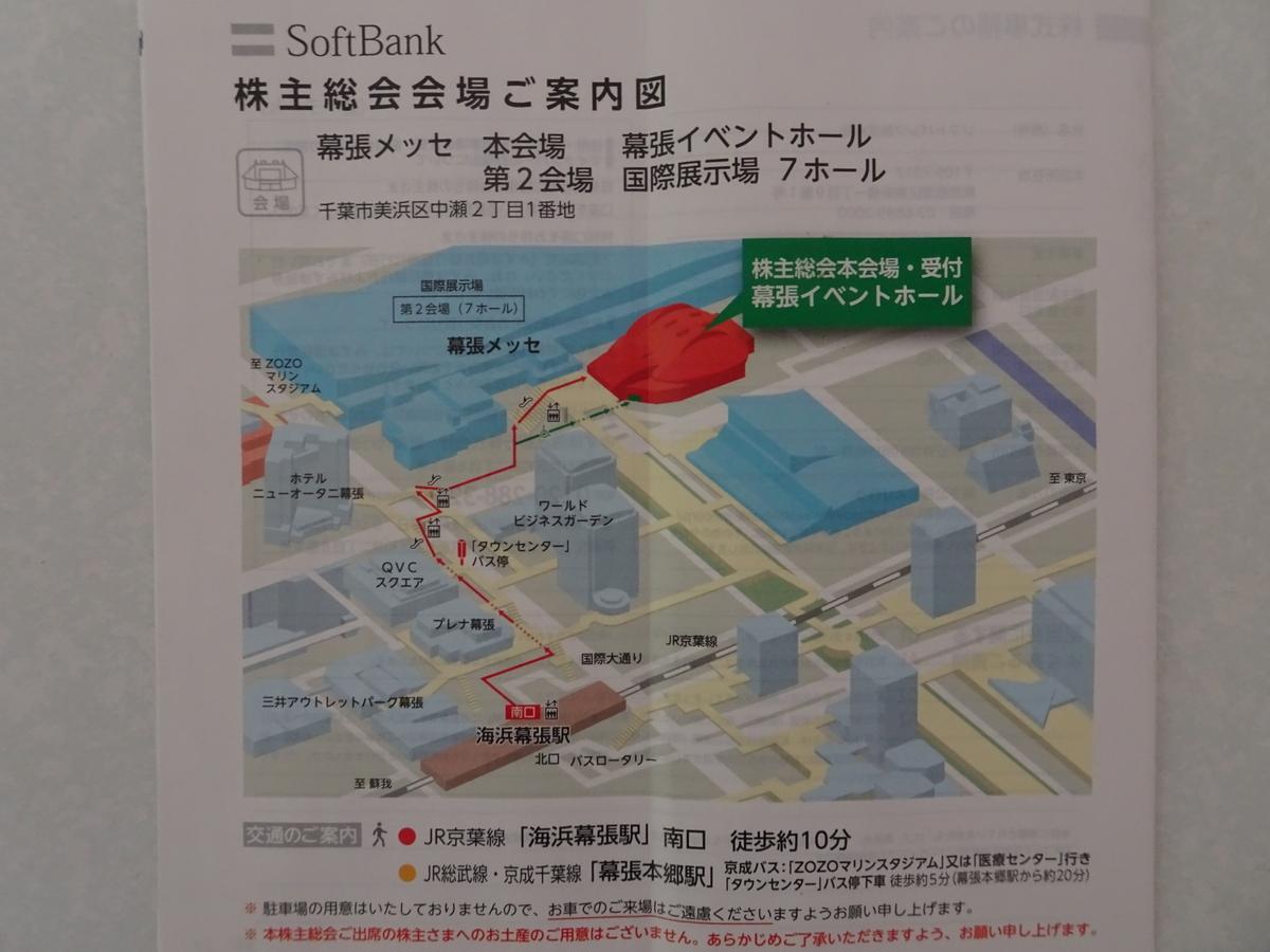 f:id:ashinichi:20190615152817j:plain